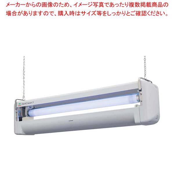 光学式誘引捕虫器 オプトクリン7 吊下タイプ OC-107-01 【メイチョー】店舗備品・防災用品
