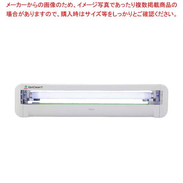 光学式誘引捕虫器 オプトクリン7 壁付タイプ OC-107-02 【メイチョー】店舗備品・防災用品