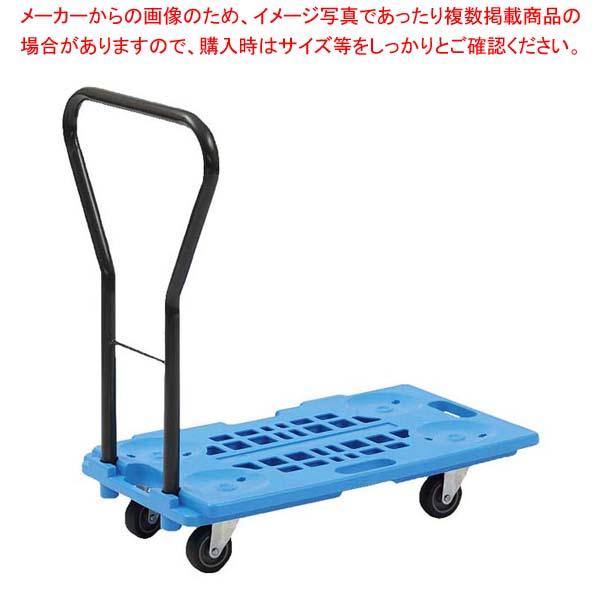 ジョイントキャリー JC-200(ハンドル付)連結式 【メイチョー】カート・台車