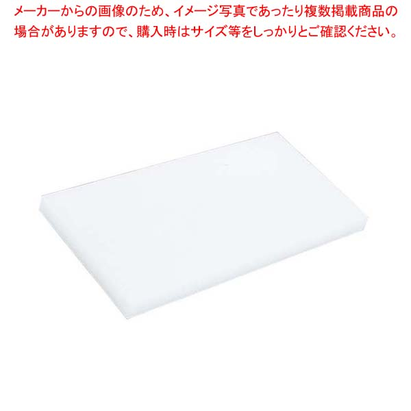 ニュープラスチックまな板ピン打ち 赤 1000×390×H30 【メイチョー】まな板
