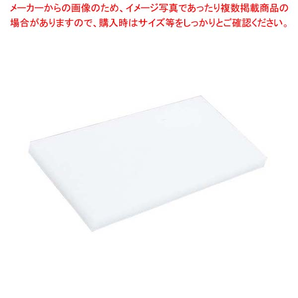 ニュープラスチックまな板ピン打ち 赤 1500×500×H50 【メイチョー】まな板