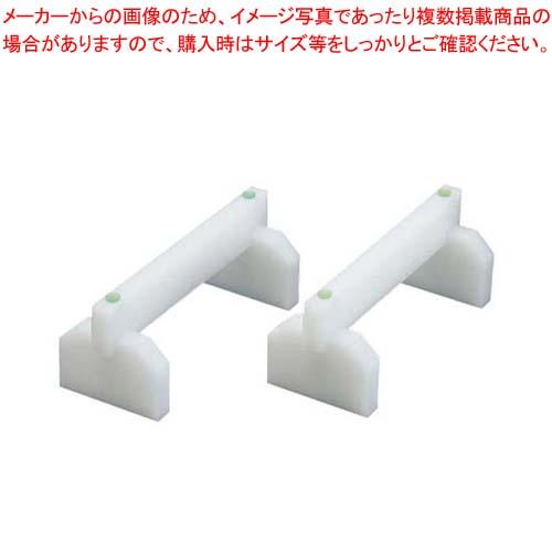 EBMプラスチックまな板用脚(2ヶ1組)40cm 【メイチョー】まな板