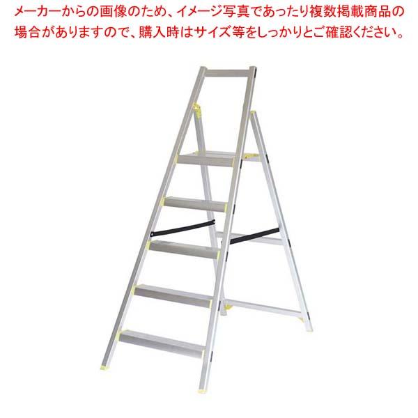 上枠付き踏台 CCST-100 アルミ 【メイチョー】店舗備品・防災用品