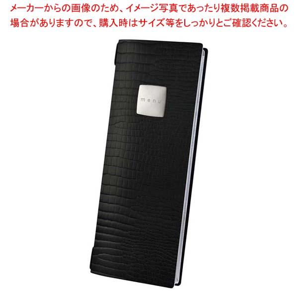ファッション メニューブック FCCL6KS ブラッククロコ(CLUB) 【メイチョー】メニュー・卓上サイン
