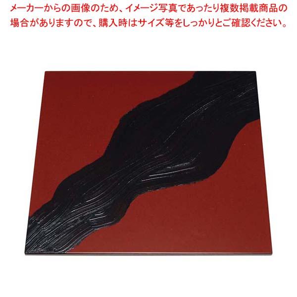 漆黒刷毛目 朱 正角トレー 黒流水 300×300×12mm 【メイチョー】ビュッフェ関連