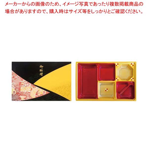 器美の追求 紙BOX A90-60・T-90-60-I万葉・赤金セット(300入) 【メイチョー】厨房消耗品