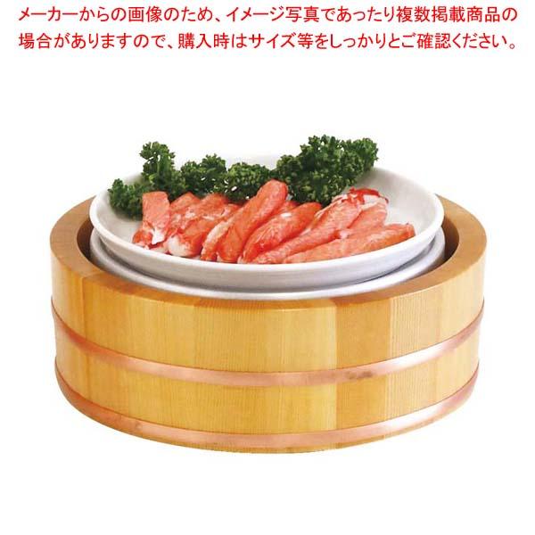 クーリング桶セット 小 105OK 【メイチョー】ビュッフェ関連