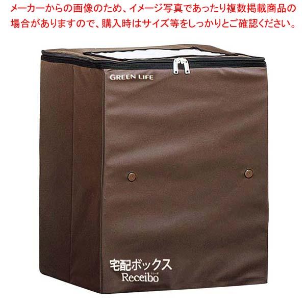 折りたたみソフト宅配ボックス レシーボ TRO-3452(BR) 【メイチョー】店舗備品・防災用品