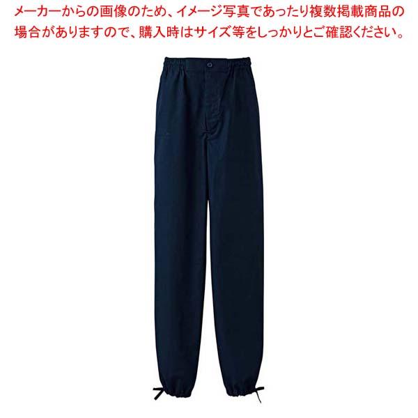 作務衣パンツ EL3378-1(男女兼用)紺 S 【メイチョー】ユニフォーム