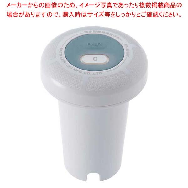 防水型無線温度ロガー SK-320BT 【メイチョー】温度計