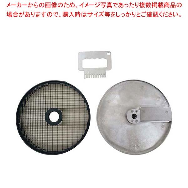 ハッピー マルチーMSC-200用 ダイスカット円盤セット 10mm角 【メイチョー】調理機械(下ごしらえ)