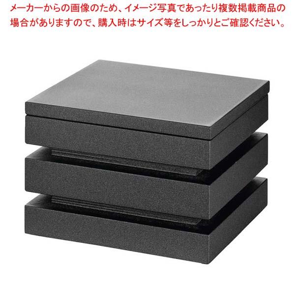 ヴォラース キュービック キューブブロック(蓋付)904600 【メイチョー】ビュッフェ関連