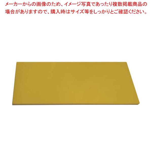 抗菌エラストマーまな板 1000×700×8 からし AE-8 【メイチョー】まな板