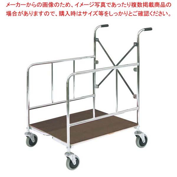 Xカート カーペット付 X-100H ダークブラウン 【メイチョー】カート・台車