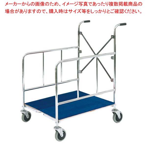 Xカート カーペット付 X-100H ネイビー 【メイチョー】カート・台車