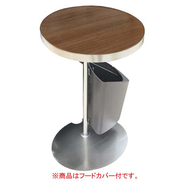 パーチスタンド サークル木目 フードカバー付 1591517 【メイチョー】ディスプレイ用品