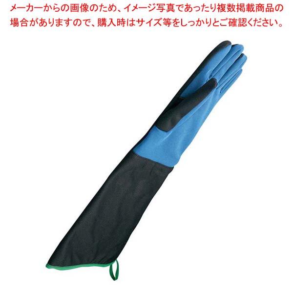 低温防水手袋 L 550mm 3-6031-03(1双) 【メイチョー】ユニフォーム