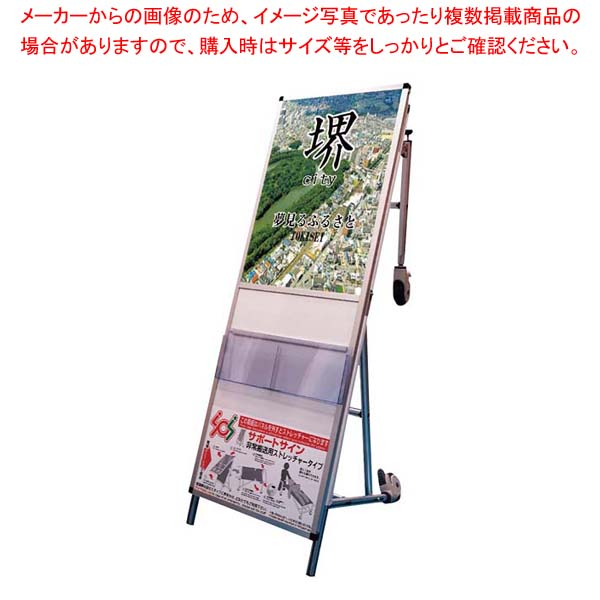 SPSストレッチャー アクリルカバー SPS-TANKA-AC 【メイチョー】防災対策