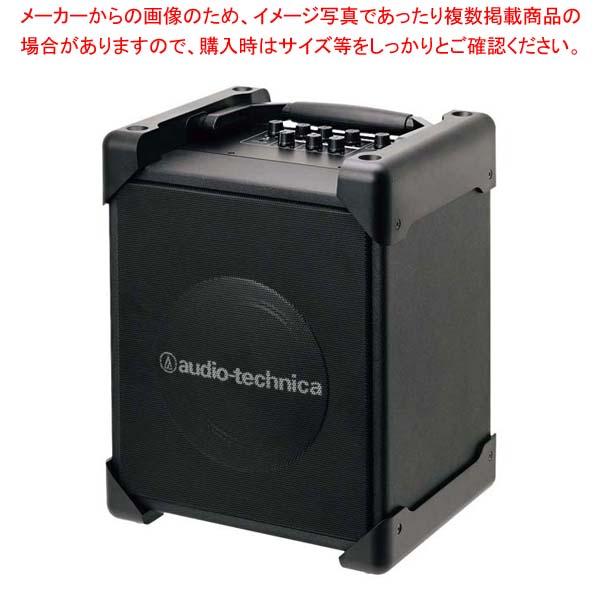 デジタル ワイヤレス アンプシステム ATW-SP-1910 【メイチョー】ディスプレイ用品