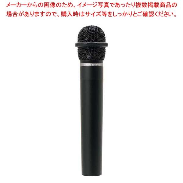 デジタル ワイヤレス マイクロホン ATW-T190MIC 【メイチョー】ディスプレイ用品