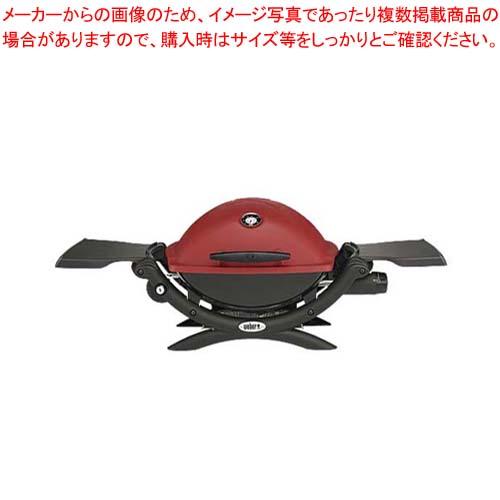 ウェーバー ガスグリル Q1250 専用ガス缶仕様 51042208 【メイチョー】加熱調理器