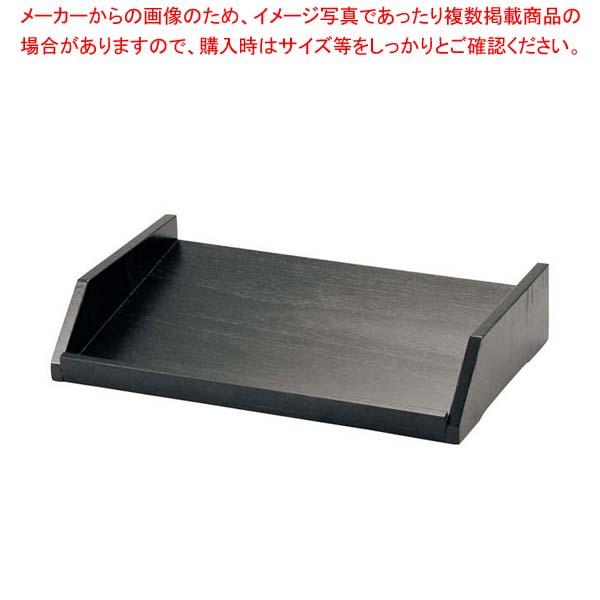 木製 カトラリーボックス用台 1段4列 黒 【メイチョー】ビュッフェ関連