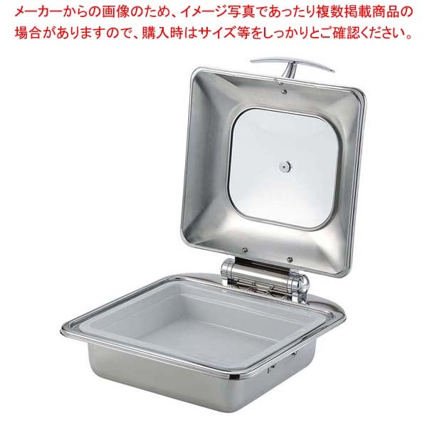 SX チューフィングディッシュ 2/3サイズ シングル 陶器仕様 【メイチョー】ビュッフェ関連