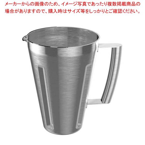 ブレンダー MC-2000BLSS用 ブレンダーボトル(ステンレス)PMC2-002SS 【メイチョー】調理機械(下ごしらえ)
