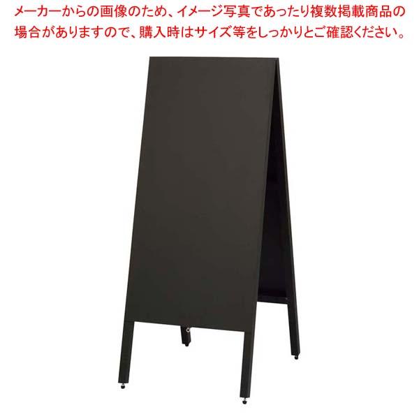 高さ調整付スタンドボード L ブラック BB029BK 【メイチョー】店舗備品・インテリア