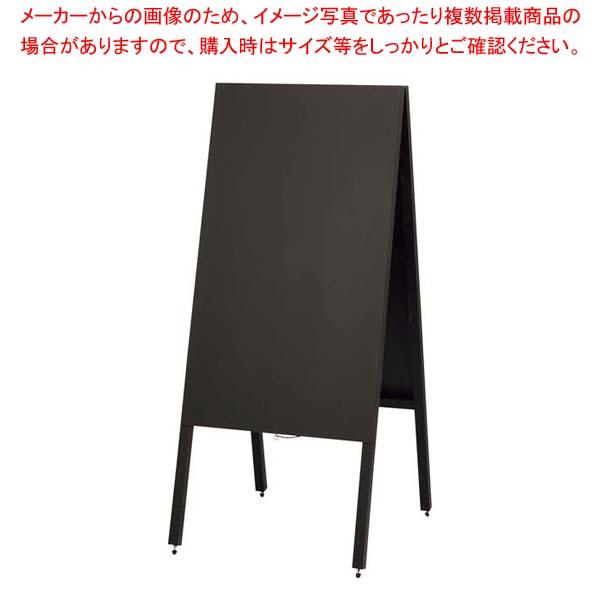 高さ調整付スタンドボード LL ブラック BB030BK 【メイチョー】店舗備品・インテリア