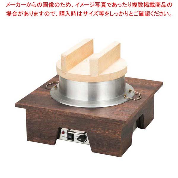 電気式 羽釜ウォーマーセット FHW30A 3升 【メイチョー】ビュッフェ関連