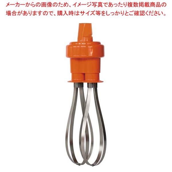 ダイナミック ハンドミキサー DMX410用部品 ホイッパー 245mm 【メイチョー】調理機械(下ごしらえ)