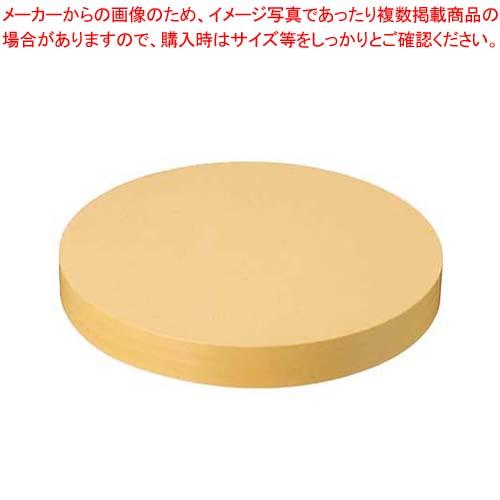 ニュー抗菌中華まな板 φ400×H50 【メイチョー】まな板