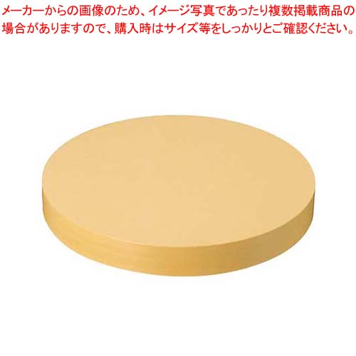 ニュー抗菌中華まな板 φ450×H50 【メイチョー】まな板