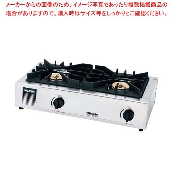 シルクルーム ガステーブル ガッツNo.2 SK-2 LP 【メイチョー】電気・ガスコンロ