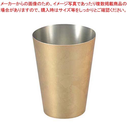 漆磨 箱銅華 タンブラー 350ml CNS-T801 【メイチョー】グラス・酒器
