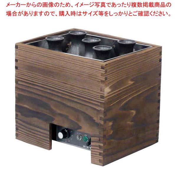 タイジ 電気燗どうこ HS-8N用木枠 【メイチョー】加熱調理器