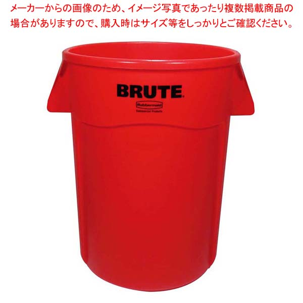 ラバーメイド ブルート・コンテナー RM264360UTRD レッド 166L 【メイチョー】清掃・衛生用品