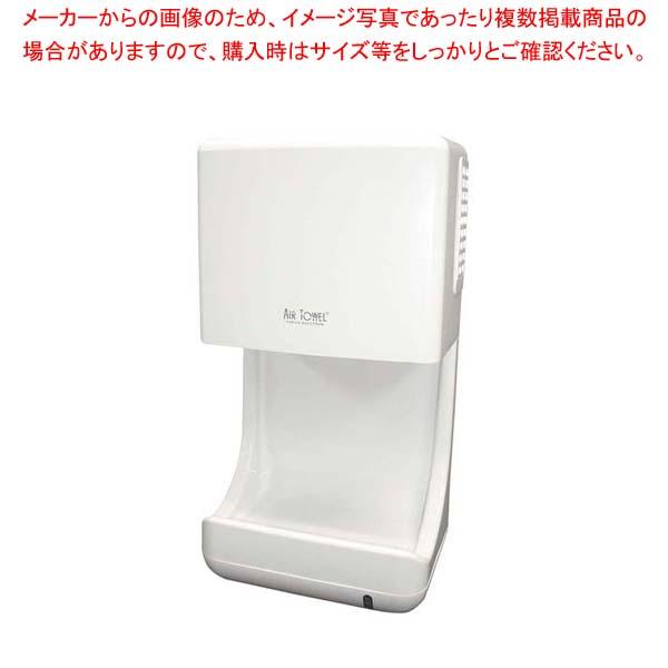 ピオニー エアータオル KTM-200OZ(オゾン殺菌灯仕様) 【メイチョー】清掃・衛生用品