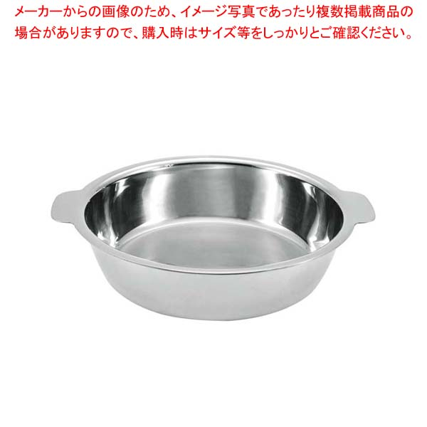 UK 18-0 ちり鍋 29cm 【メイチョー】卓上鍋・焼物用品