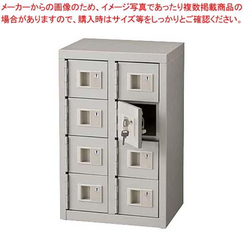 貴重品ロッカー 52396-1N 【メイチョー】店舗備品・防災用品