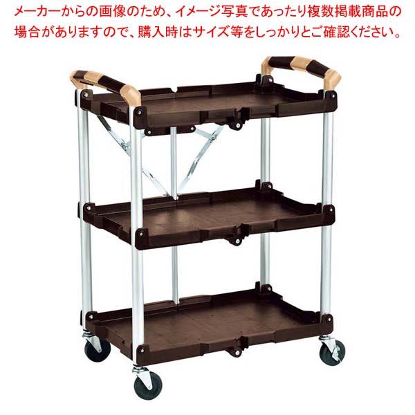 万能折りたたみワゴン ABW-03 【メイチョー】カート・台車