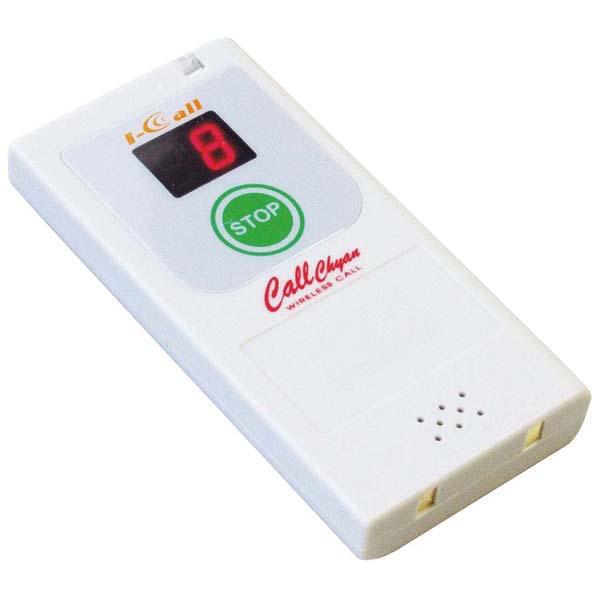 呼び出しシステム コールちゃん 受信機 【メイチョー】店舗備品・防災用品