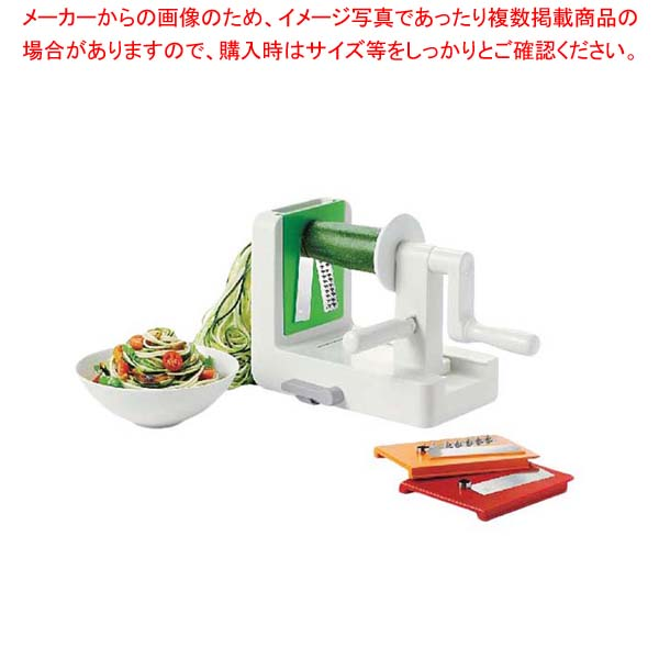 オクソ テーブルトップ ベジヌードルカッター 11151400 【メイチョー】調理機械(下ごしらえ)