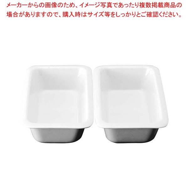 スマートチューフィング専用陶器 角型 1/2 2分割セット JW-600×2 【メイチョー】ビュッフェ関連