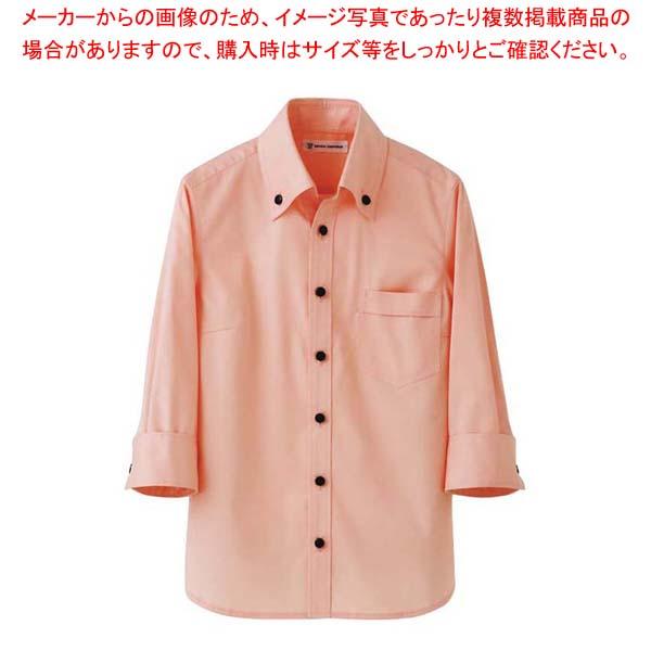 男女兼用 スキッパーボタンダウンシャツ CH4420-2 ピンク LL 【メイチョー】ユニフォーム