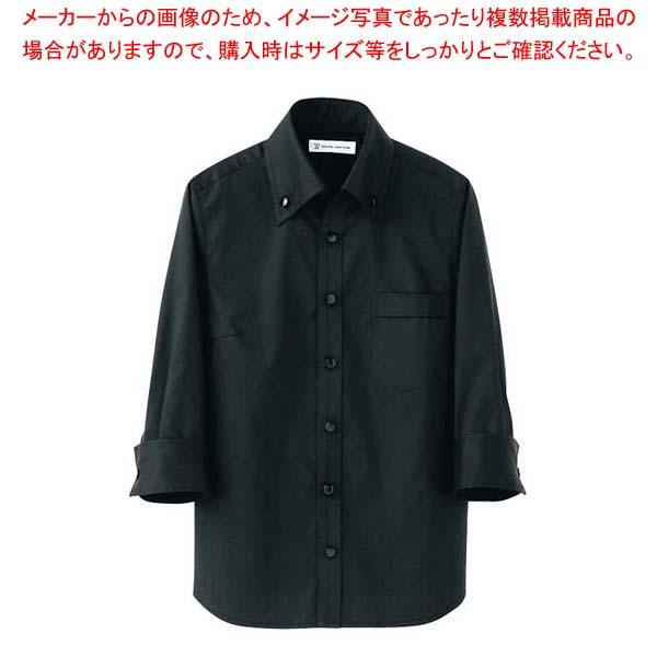 男女兼用 スキッパーボタンダウンシャツ CH4420-9 ブラック L 【メイチョー】ユニフォーム