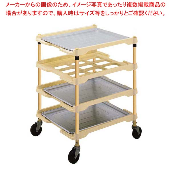 トレーカート 1X401P GF36 4段 【メイチョー】カート・台車