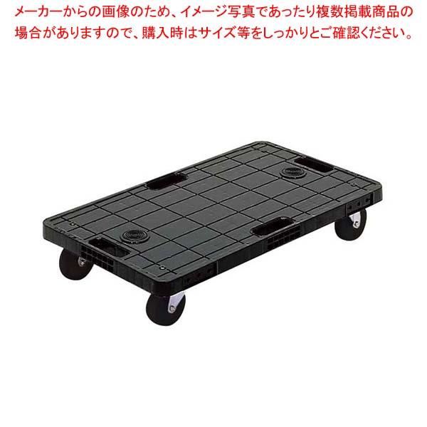 ミニキャリア(台車ナイロン車輪仕様)1X262P GF25 【メイチョー】カート・台車