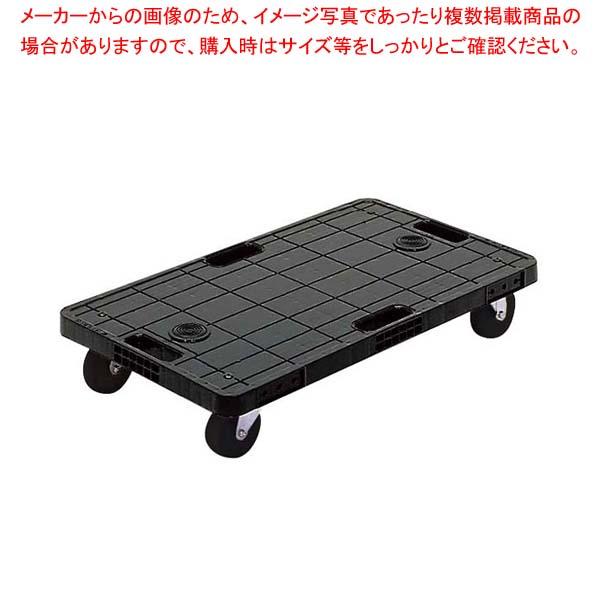 ミニキャリア(台車ゴム車輪仕様)1X261P GF25 【メイチョー】カート・台車